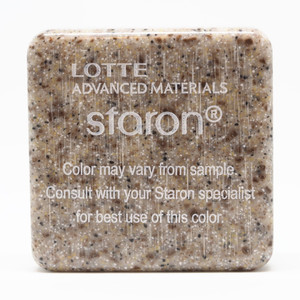 Staron AB632 Aspen Brown 3